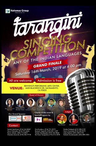 Tarangini 2019 Singing Competition (Any of the Indian Language)